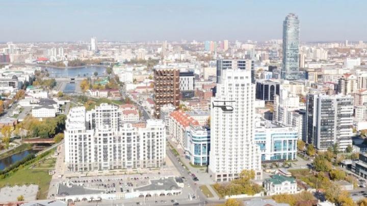 Уральский фотограф снял панораму Екатеринбурга с виртуальной вершины рухнувшей телебашни