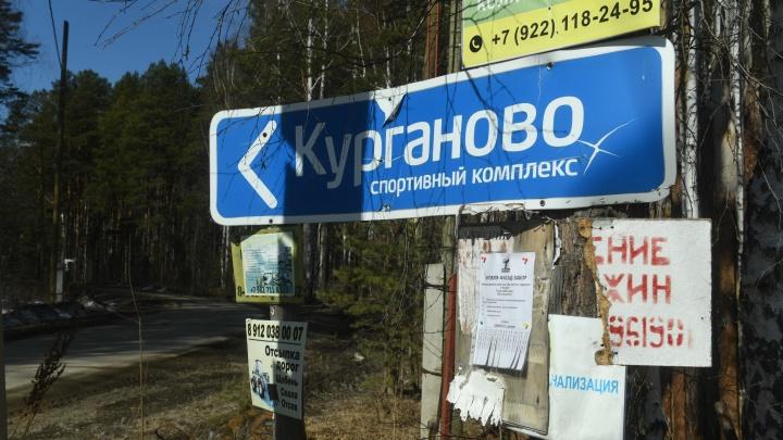 В Свердловской области снова откроют обсерваторы, чтобы разгрузить больницы
