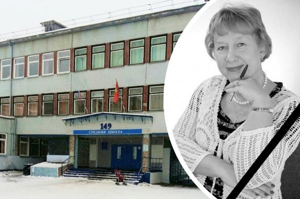 Елене Георгиевне было 57 лет