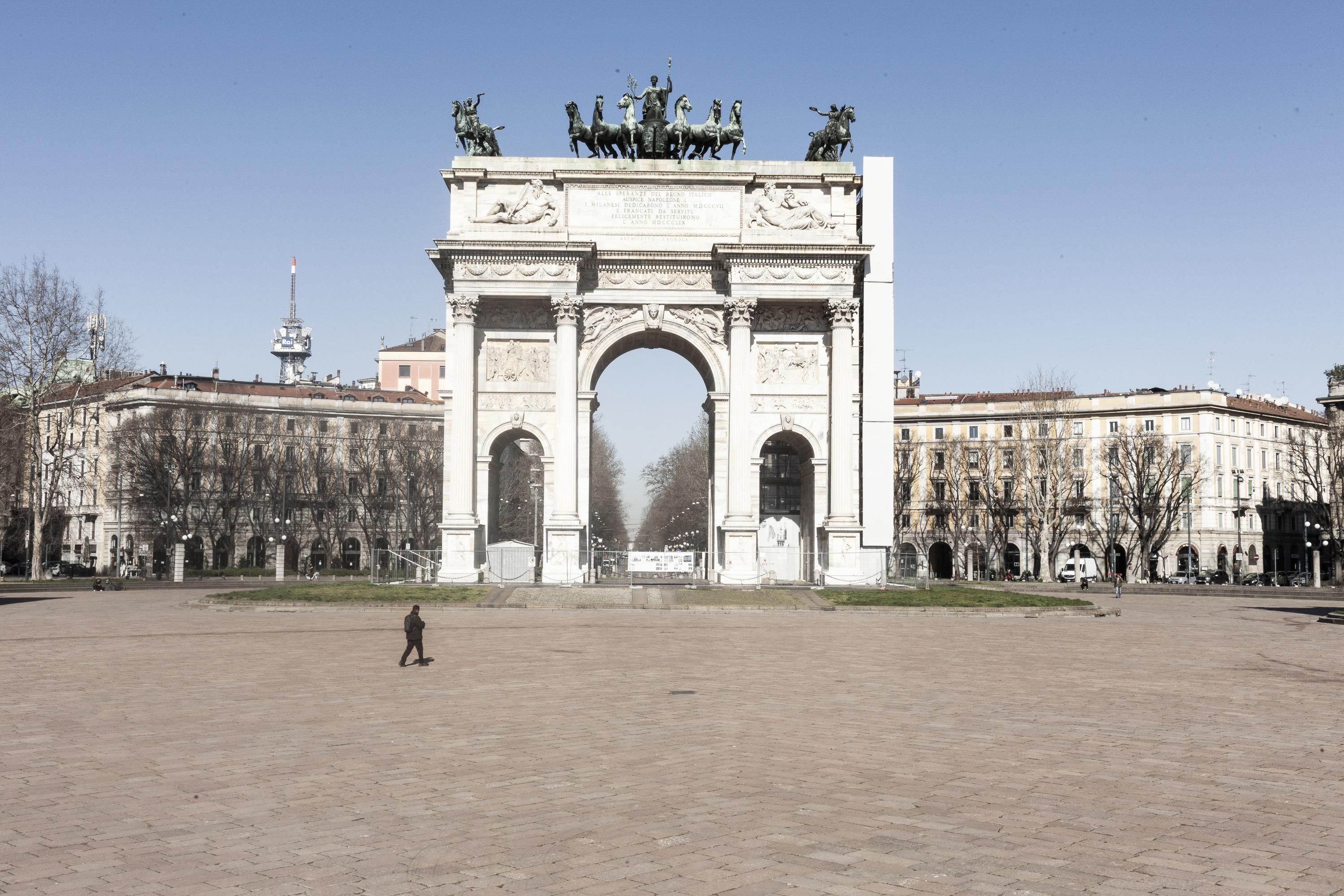 Милан. Арка Мира