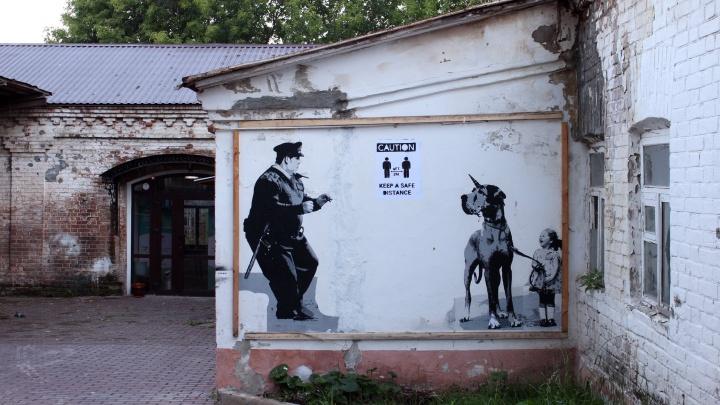 Пермский художник Ffchw посвятил новый стрит-арт событиям в Беларуси