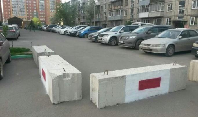 Генпрокуратура заинтересовалась фейками о перекрытых блоками дорогах Красноярска