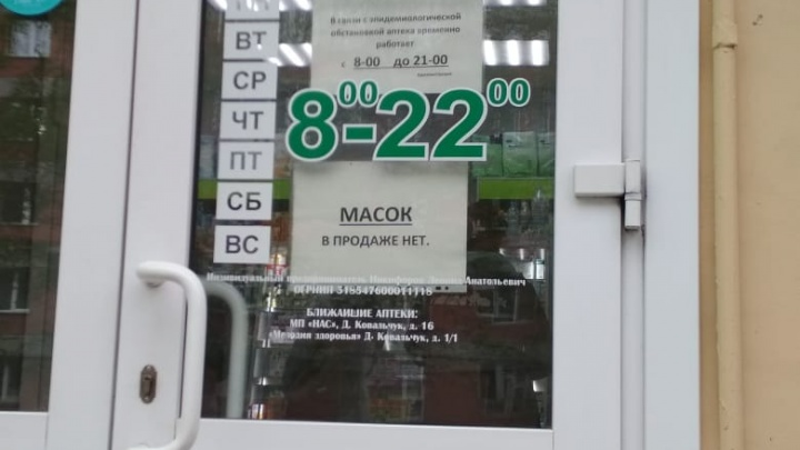 В половине районов Новосибирской области есть коронавирус — онлайн-хроника