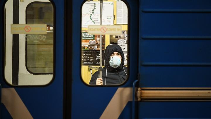 Без маски не пройти: смотрим в прямом эфире, как ужесточили режим в метро Екатеринбурга