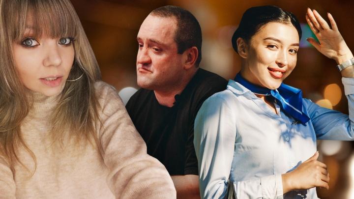 Интервью со звездами и истории, изменившие жизнь героев. Журналист 72.RU Юлия Мальцева — об итогах года