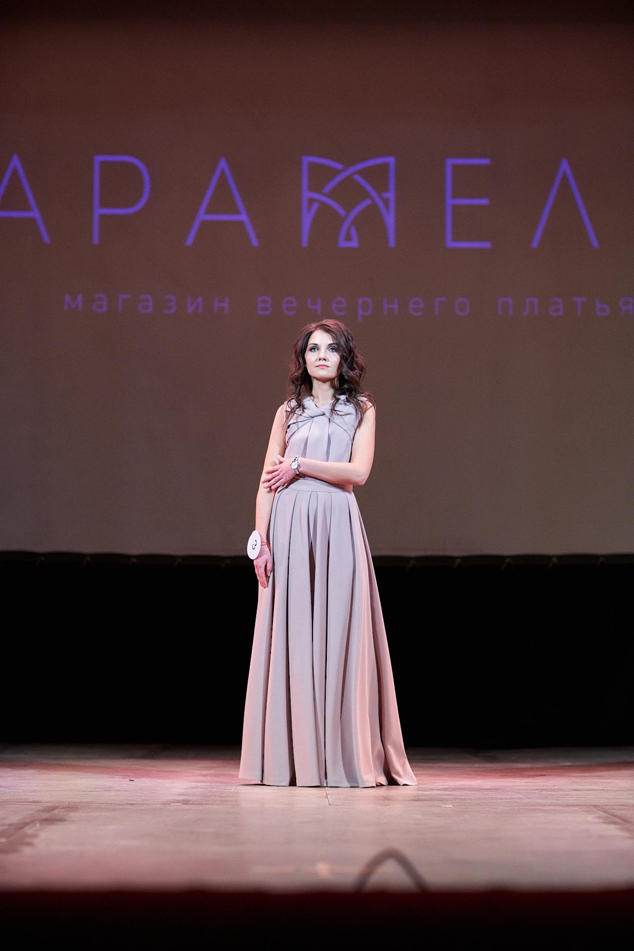 Ирина Зюзина