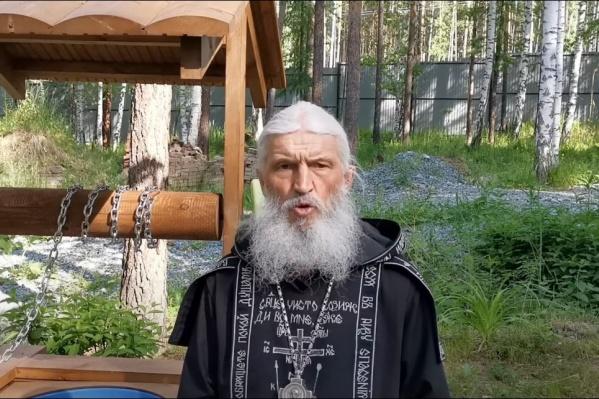 Схиигумен Сергий объяснил, почему не ушел из монастыря по приказу начальства