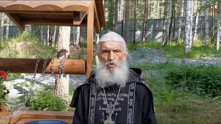 «Решать, где мне быть, не гонителям веры»: схиигумен Сергий призвал своих сторонников страдать за правду