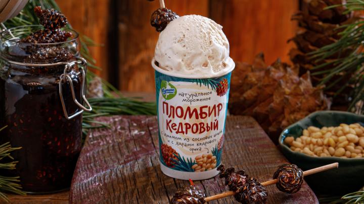 10 сибиряков отгадали новые вкусы мороженого и первыми продегустируют их