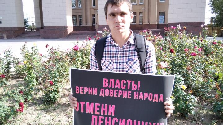 «Главное оскорбление за последние 20 лет»: волгоградец «отметил» годовщину пенсионной реформы в центре города