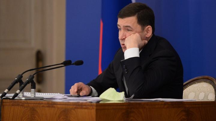 Евгений Куйвашев ответил, вернется ли он в Тюмень