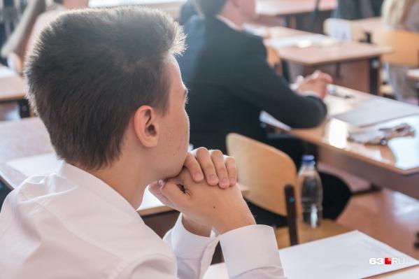 Экзамены проходили в новых условиях из-за эпидобстановки