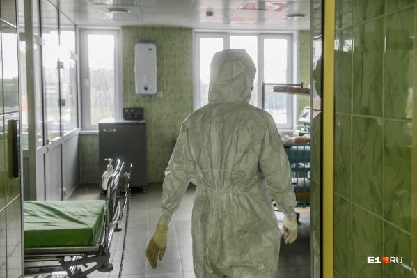 В Курганской области мобилизуют силы для борьбы с коронавирусной инфекцией