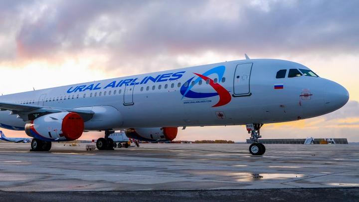 Прокуратура начала проверку по возвращению самолёта Челябинск — Симферополь