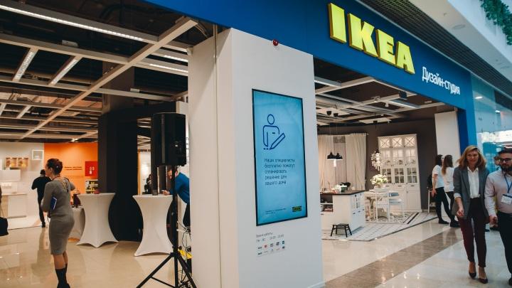 В тюменской дизайн-студии IKEA начнут продавать наволочки, сшитые бабушками из уральской глуши
