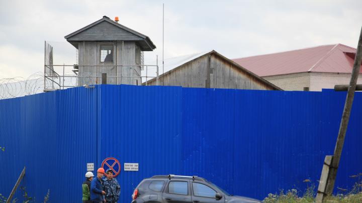 Заключённого Архангельской колонии подозревают в оправдании терроризма