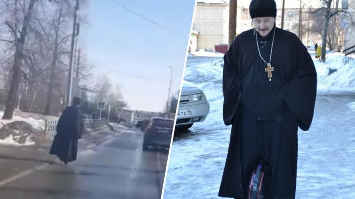 Современный батюшка из Краснотурьинска: «Пересел на моноколесо, чтобы в пробках не стоять»