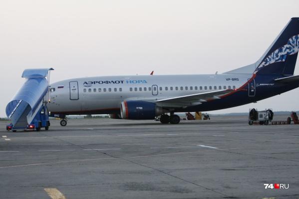Рейс1422 осуществляет компания «Аэрофлот»