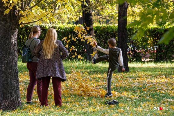 В это время года так и хочется пошуршать листьями