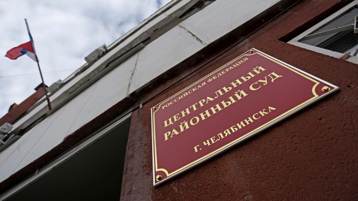Челябинцу огласили приговор за попытку обмануть бизнесмена Артура Никитина на 25 миллионов