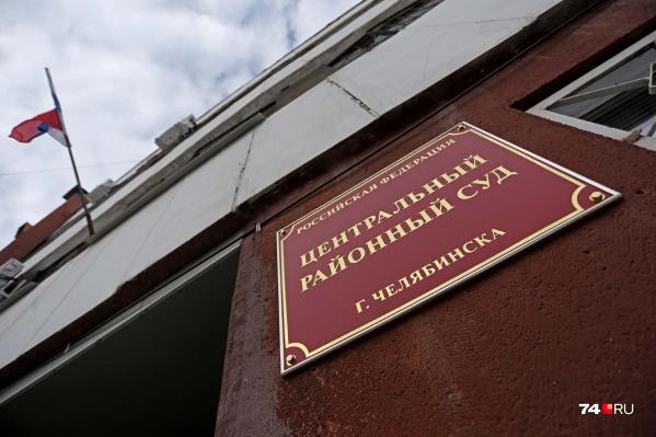 Благодаря досудебному соглашению дело Дмитрия Дубынина рассмотрели за одно заседание