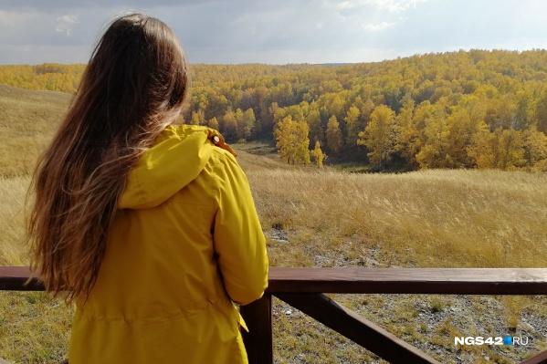 К концу недели в Кузбассе должно немного потеплеть