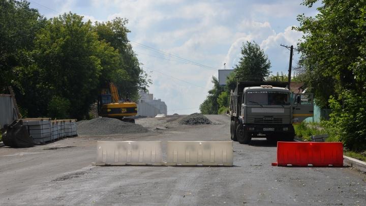 В Екатеринбурге отремонтируют Московскую, Патриса Лумумбы, Зенитчиков и 2-ю Новосибирскую