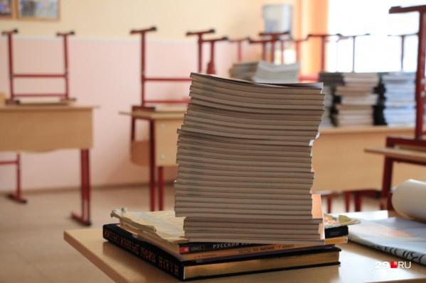 Две школы полностью отказались на время от очного учебного процесса<br>