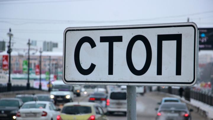 Мэрия Омска получит 25 миллионов на дорожные камеры и проекционные «зебры»