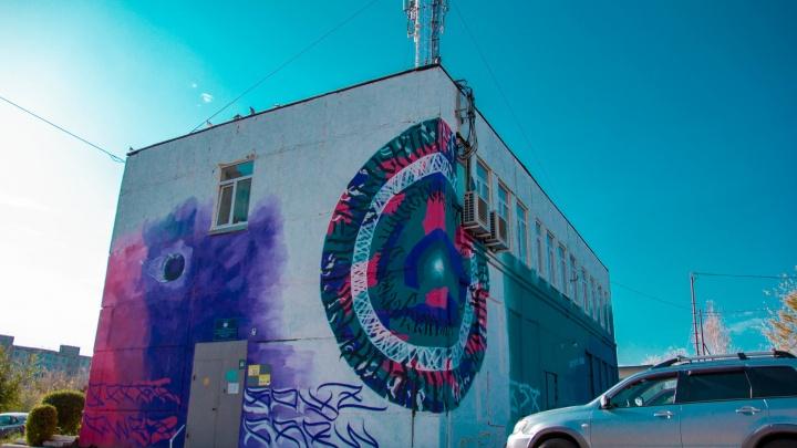 В Кургане уличные художники создали арт-объекты в Заозёрном и Шевелёвке