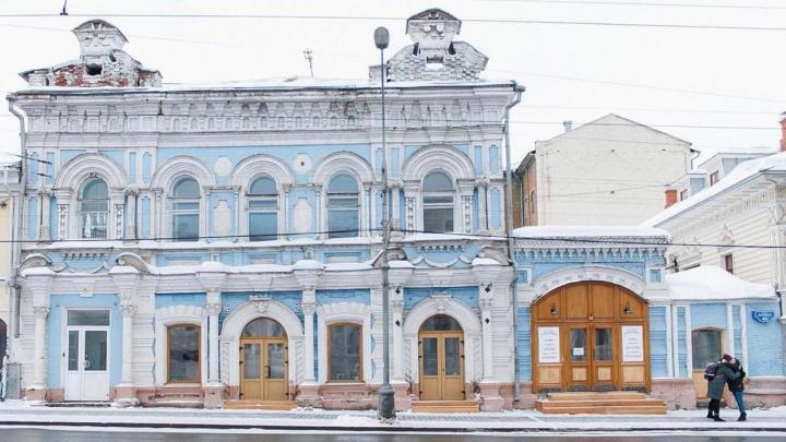 В особняке «Дом Демидовых» на улице Ленина откроют хостел, гостиную и комнату для любителей поспать