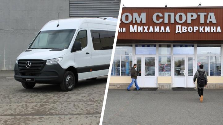 «Почему Mercedes, а не пазик?»: прокуратура предъявила претензии к автобусу для детей-спортсменов
