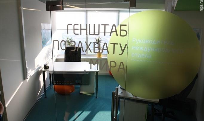 2ГИС объявил своим сотрудникам о сокращении зарплат из-за коронавируса