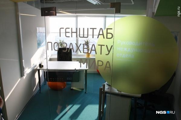В середине марта сотрудникам 2ГИС разрешили работать удалённо, а в начале апреля объявили о сокращении зарплат