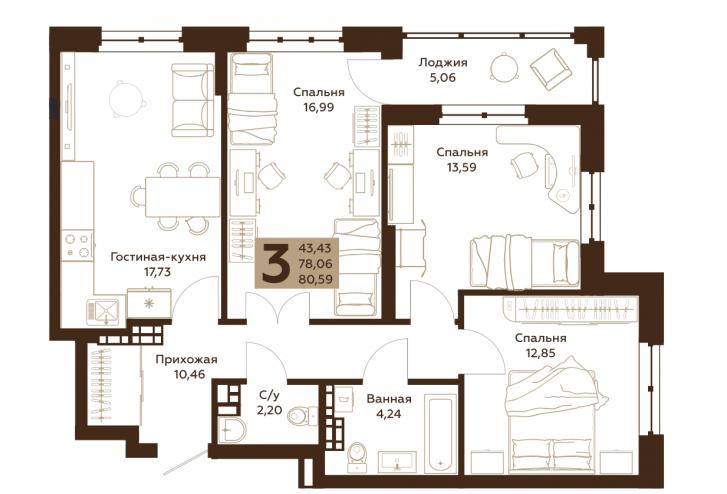 Три спальни и кухня-гостиная — отличный вариант для большой семьи