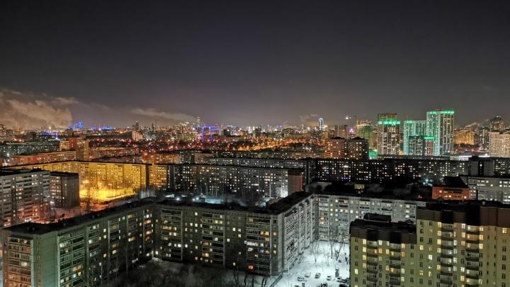 Узнай свой район: 30 видов Екатеринбурга глазами горожан, которые сидят дома