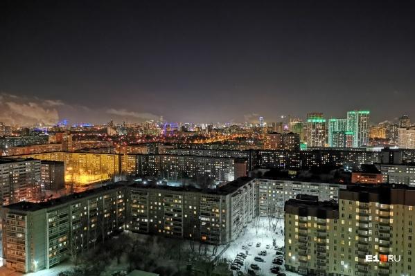 Екатеринбург: вид из окна. Угадаете район?