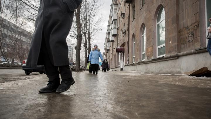 На Новосибирск надвигаются снег и порывистый ветер