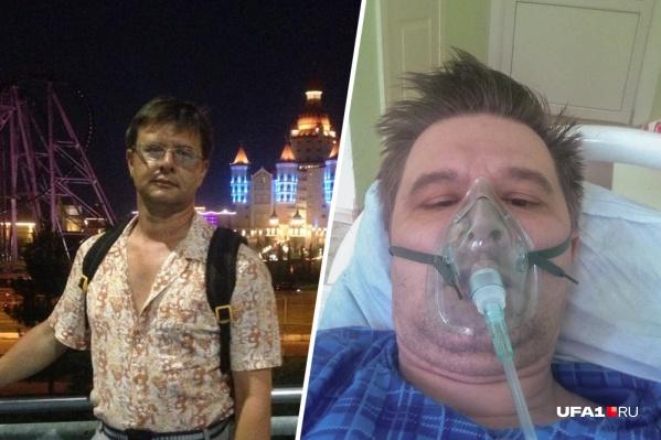 Уфимскому медику несколько раз приходилось подключать кислородную маску