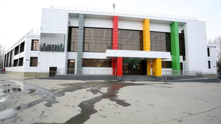 В Кургане после ремонта открылась ДЮСШ № 3