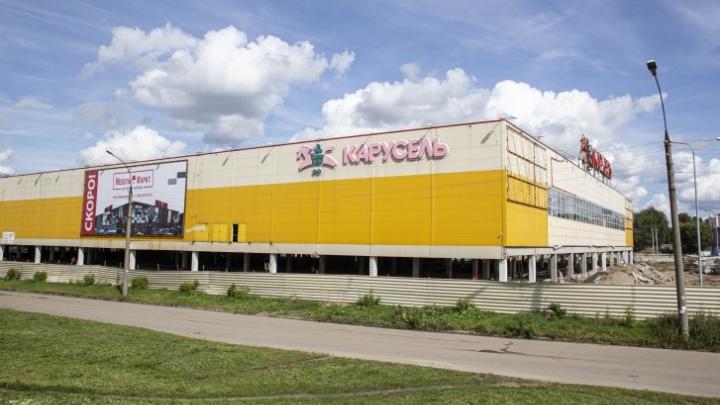 Следы из Подмосковья: владельцем будущего торгового центра на Которосли оказалась фирма из Люберец
