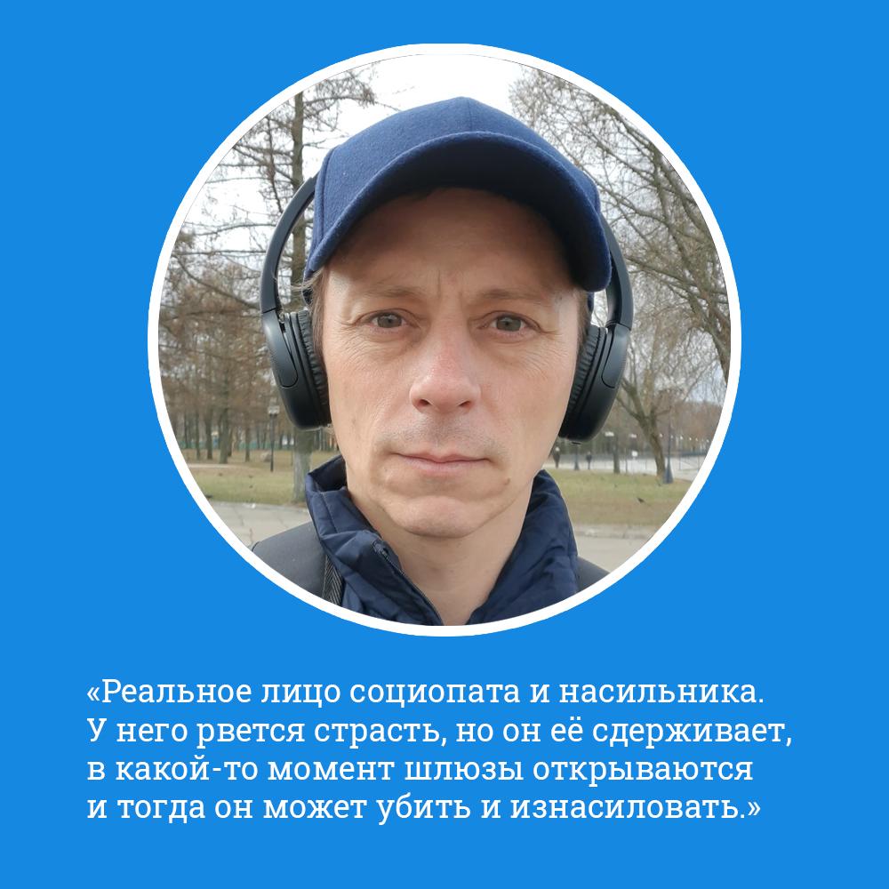 Виталия Молчанова сейчас ищут оперативники — за любую информацию о нём обещают 500 тысяч рублей