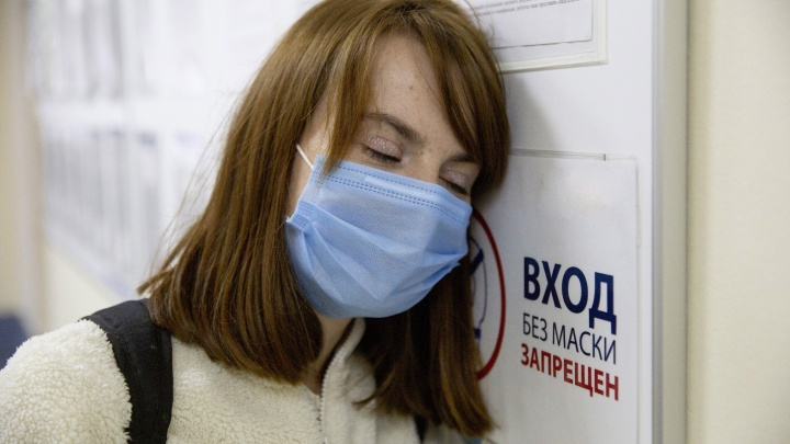 «Вирус злобен»: ярославцы пожаловались на боли и рассеянность после COVID-19
