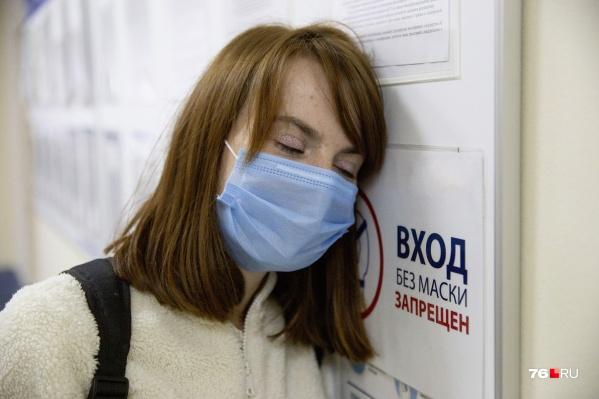 Ярославцы говорят, что после коронавируса многие чувствуют себя плохо