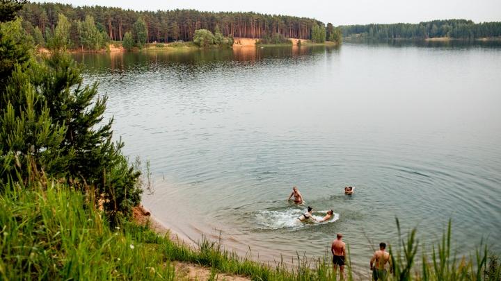 Популярные карьеры Ярославля включат в зелёный пояс города. Что это значит