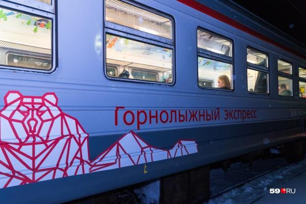 Поезд ходит в горнолыжный сезон