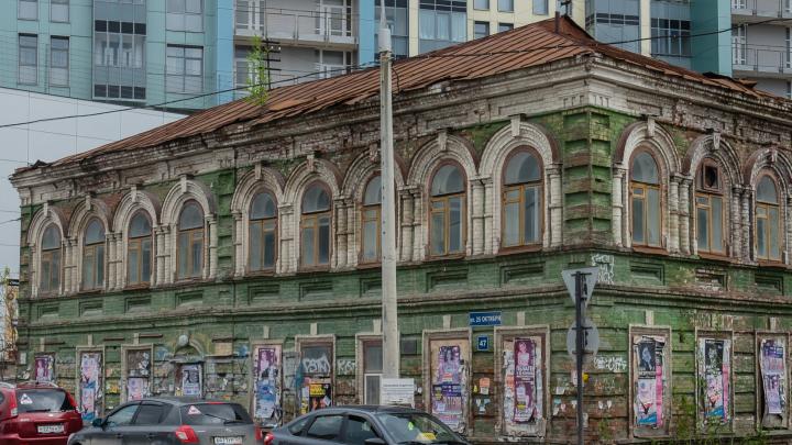 Аварийную двухэтажку около ЖК «Виктория» отреставрируют следующей весной