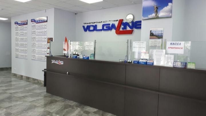 В Волгограде «ВолгаЛайн» оштрафовали на 100 тысяч рублей за нарушение воли губернатора