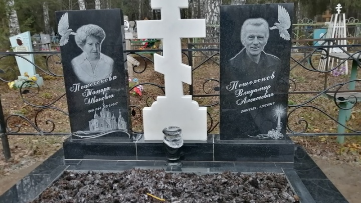 «Альфа Гранит» объявила акцию на гранитные памятники при заказе онлайн