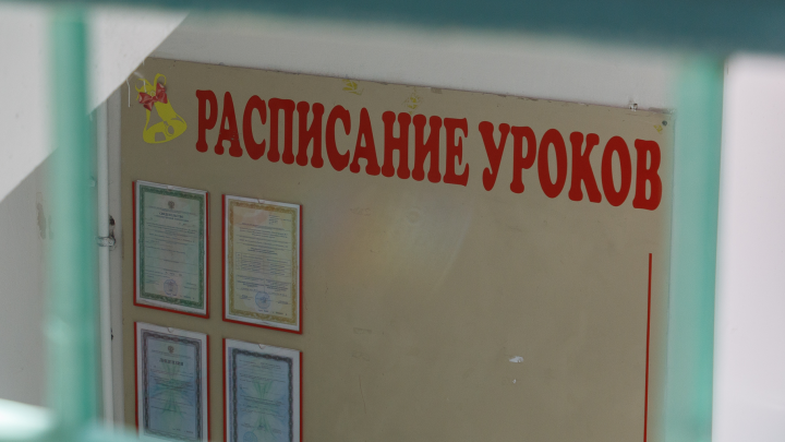 «Слава богу, не подтвердилось»: в Волжском школа с заболевшей коронавирусом ученицей не стала очагом заражения